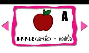 ABC fruit quiz2